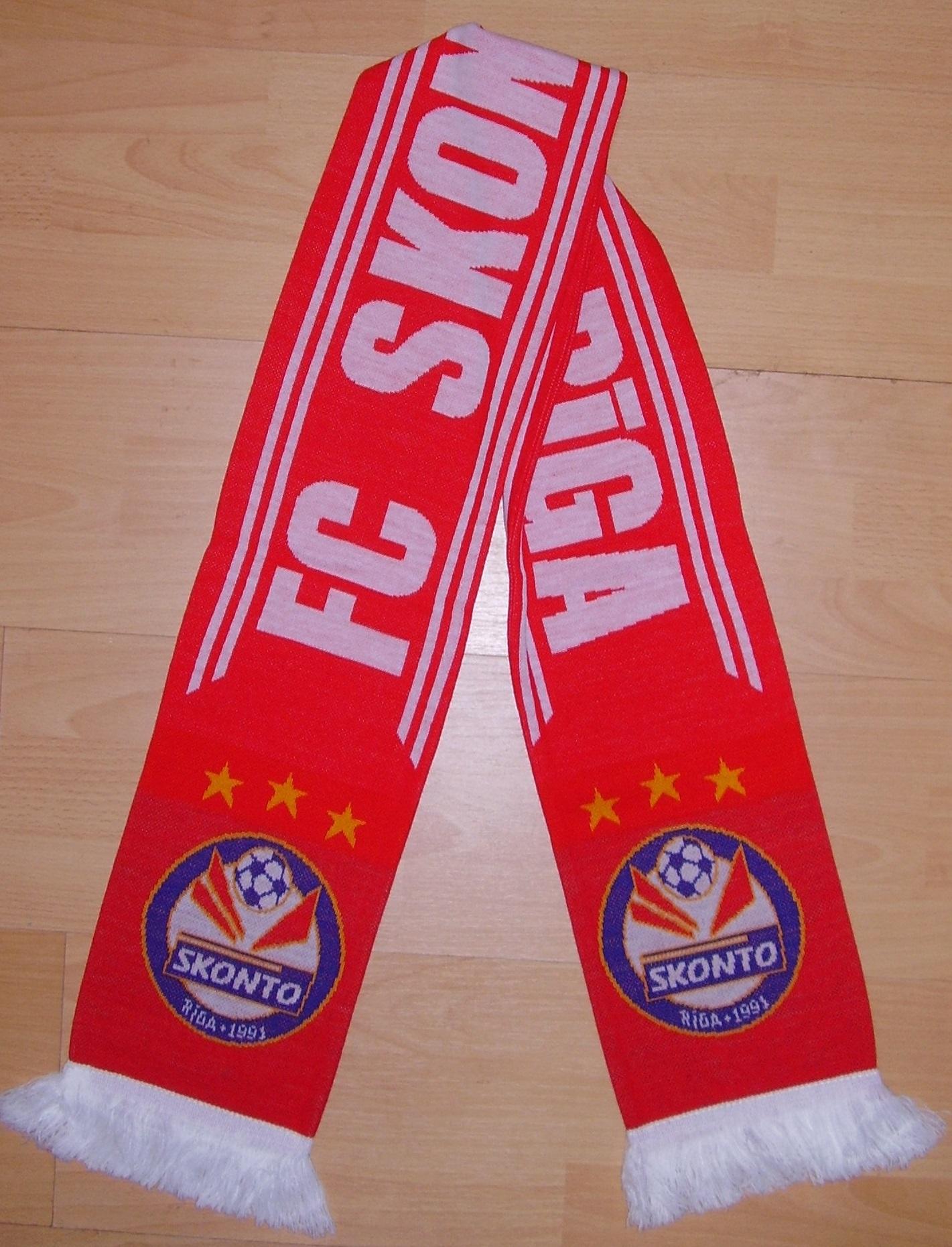 Skonto FC šalle Nr.1
